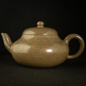 Yixing polished Duanni Teapot