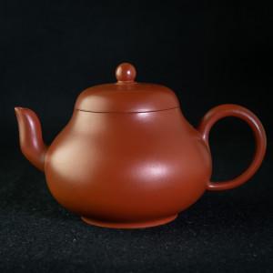 Yixing Hungni Lixing Teapot