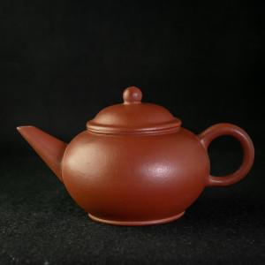 Yixing zhuni moderne Shui Ping