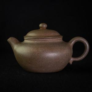 Yixing Duanni Duo Qio Teapot