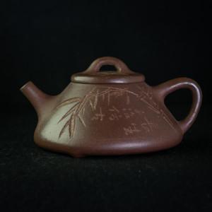 Yixing zisha Shipiao Teapot...