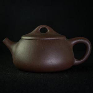 Yixing Zisha Shipiao teapot