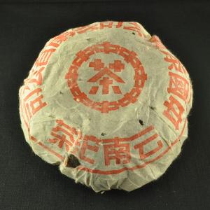 2001 Jingua Tuocha (shu) de XiaGuan