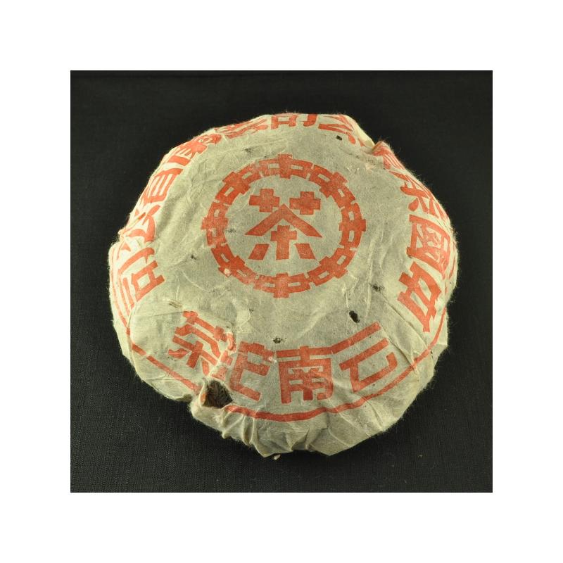 2001 Jingua Tuocha (shu) from XiaGuan