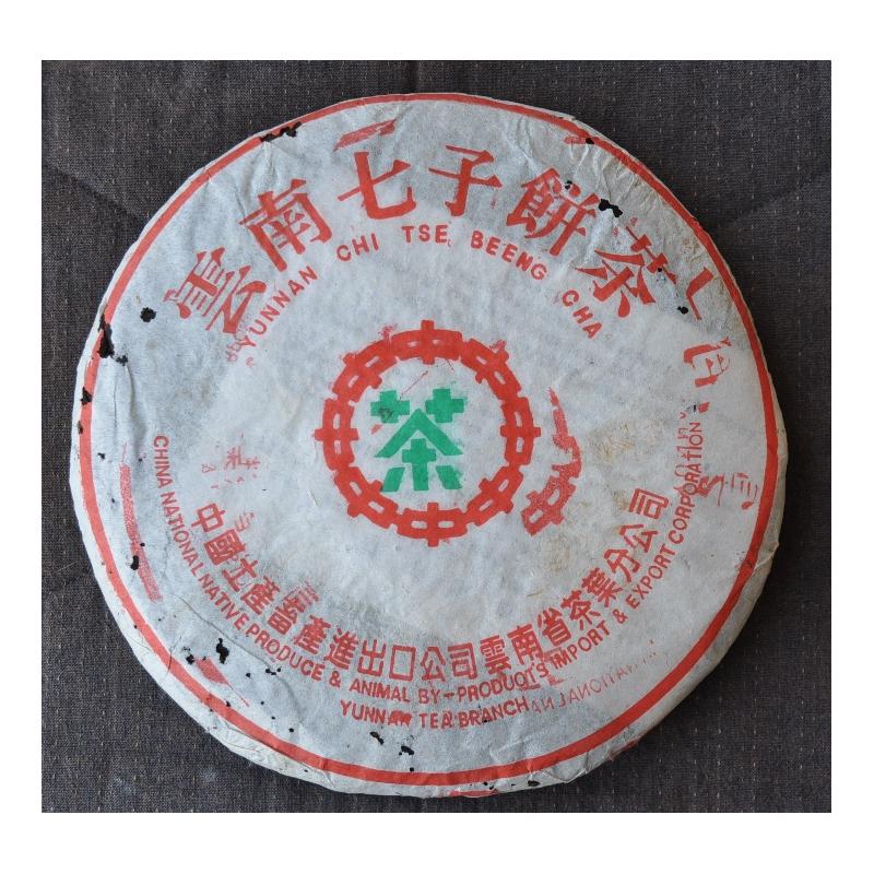 1989 Menghai 8582 cake
