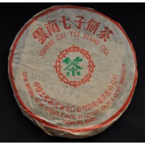 1999 Spring Menghai '7542' qizi bing