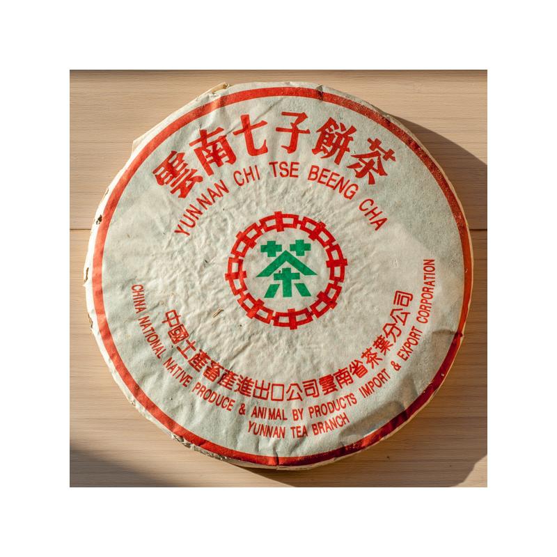 1997 Spring Menghai '7542' qizi bing