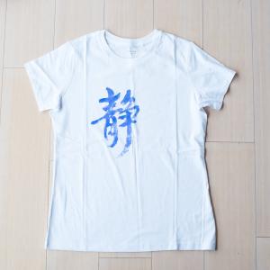 T-shirt femme avec une calligraphie chinoise faite à la main