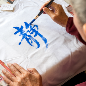 Women T-shirt with handpainted Chinese calligraphy