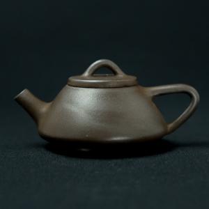Yixing zisha foncée minuscule Shipiao