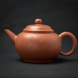 Yixing hungni shuiping Teapot