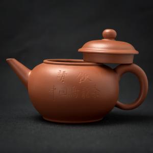 Yixing Hungni Shuiping