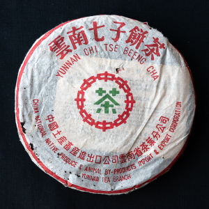 Early 1990s raw puerh cake Lu Yin