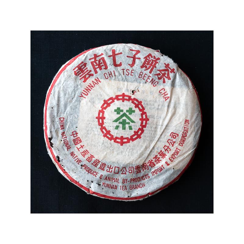 Début 1990s galette de puerh cru Lu Yin
