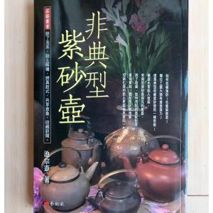 Atypical zisha teapots