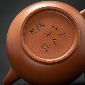 Yixing Hongni ronde
