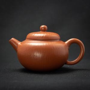 Yixing modern pear skin zhuni