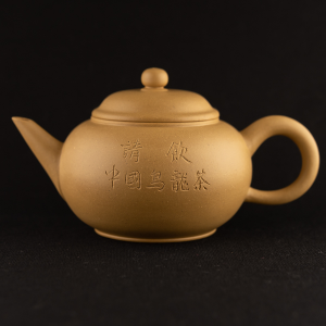 Yixing Duanni shuiping Teapot