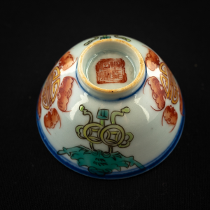 1 late Qing dynasty polychrome tea cup