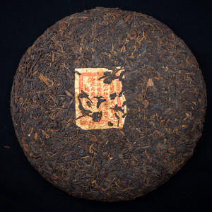 1960s Hong Tai Chang puerh