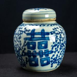Jarre en porcelaine qinghua
