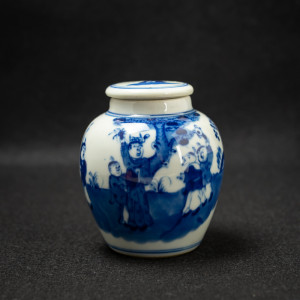 Qinghua jar with children